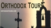 Orthodox Tours